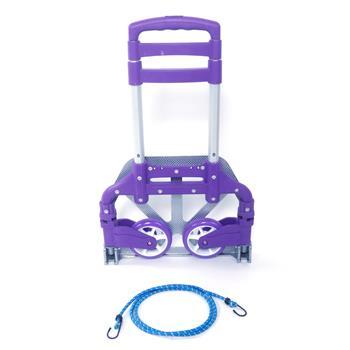 便携可折叠伸缩型拉杆车手推车行李车 紫色