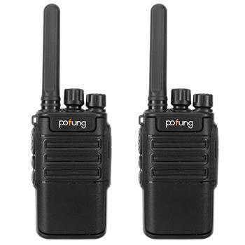 pofung USB 2pcs F8 2W 1500mAh 16信道黑色可拆卸面板固定天线USB一体充 成人 模拟对讲机