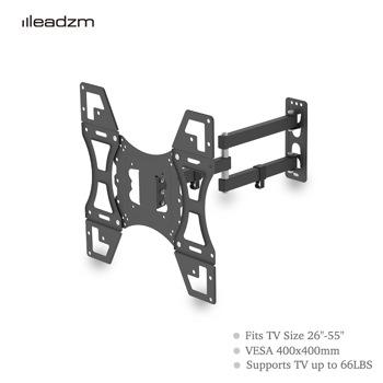 LEADZM TMX9003 上下可调12°带旋转180° 壁挂电视架 30kg 带水平泡 最大VESA400*400 黑色