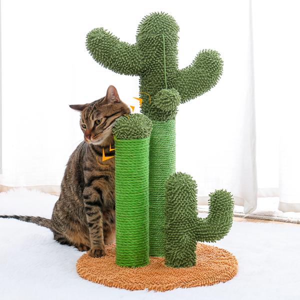 粽色仙人掌猫抓柱子大号带有3个猫抓柱,1个吊球,猫互动玩具适合中大型猫