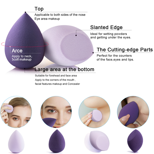 MG 紫色四个纸盒装粉扑(水滴/榄形斜切各2个)(亚马逊禁售)