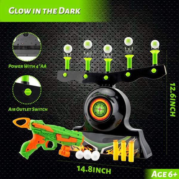 电动悬浮球标靶玩具水弹枪射击标靶电动标靶玩具枪男孩玩具