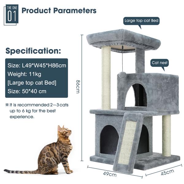 灰色小型多层猫台带有2个猫窝,顶部躺窝,剑麻抓柱,坡道和猫互动玩具悬挂毛绒球