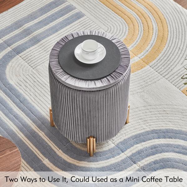 灰色金腿大脚凳收纳凳边桌凳子