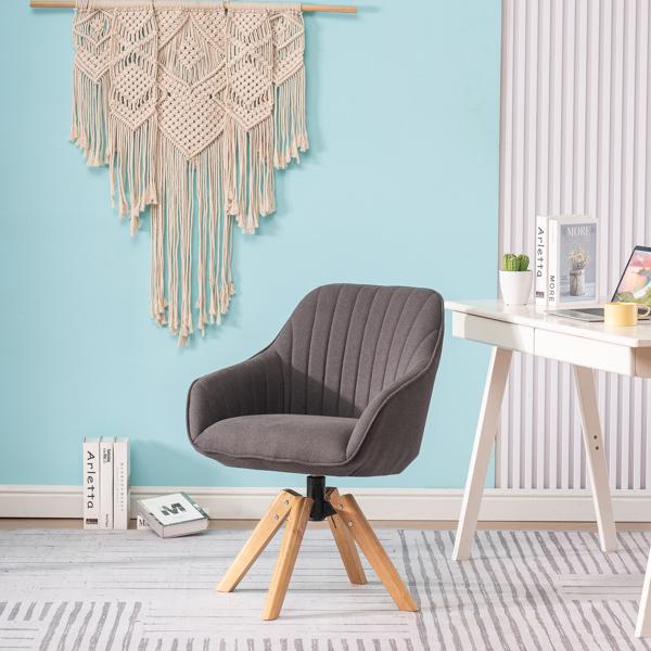 FCH 靠背绗缝竖条 麻布 软包 实木腿 灰色 室内休闲椅 简约北欧风格 S101