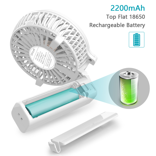 2200mAh手持小风扇白色(亚马逊禁售)