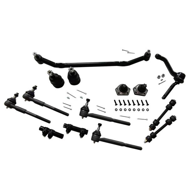 控制臂套装 14pc XG-37