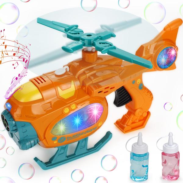 泡泡枪玩具(亚马逊禁售)