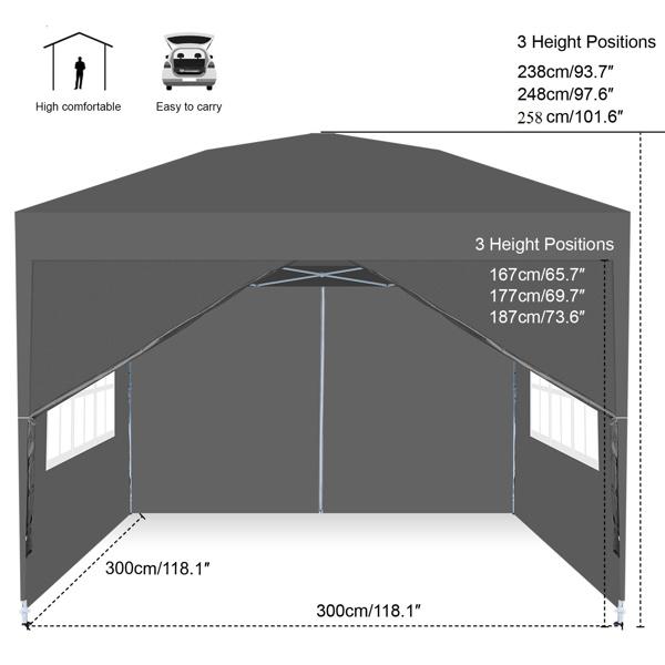 3x3M 弹出式速开凉棚 帐篷 210D 带防水涂层 带四块围布(两窗户+两门-双面拉锁)+ 收纳袋 灰色