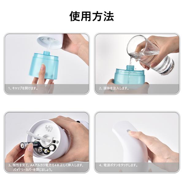 洗手自动起泡器(皂液机)