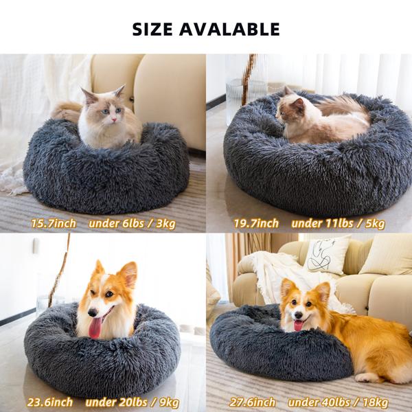 宠物床毛绒甜甜圈圆形柔软温暖猫窝狗窝50cm