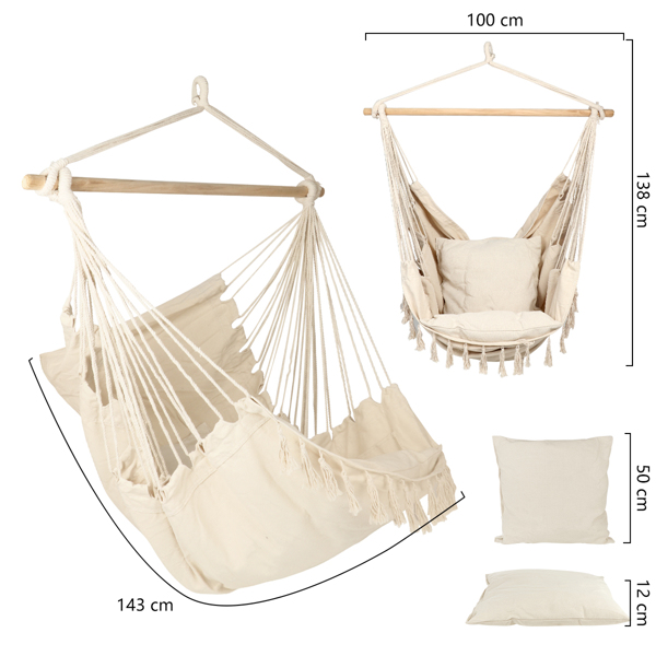 流苏帆布吊椅-白色