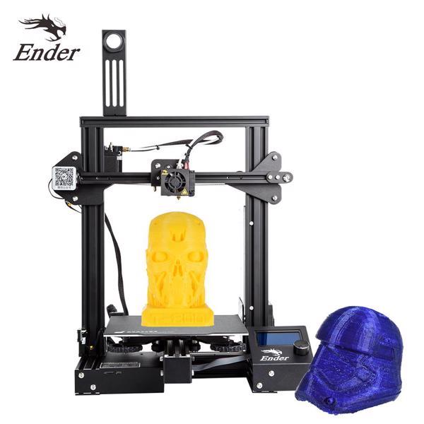 创想三维Ender-3 Pro 高精度3D打印机 断电续打 支持打印尺寸220*220*250mm 欧规110/240V